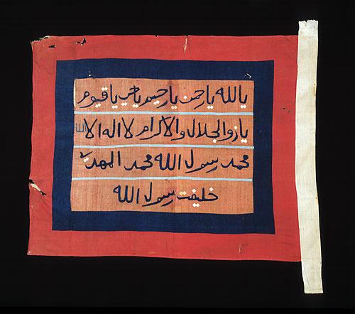 le Mahdi 31-Mahdi-flagLG