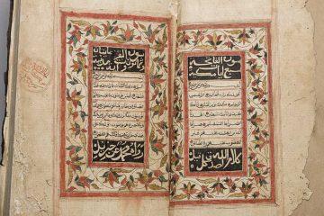 Swahili scribe