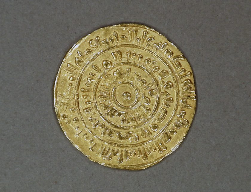 Dinar of al-Mustansir Billah, struck at Misr, 1068/69 C.E.