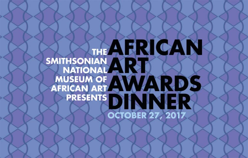 2017 African Art awards