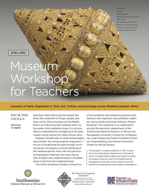 Teachers workshop online