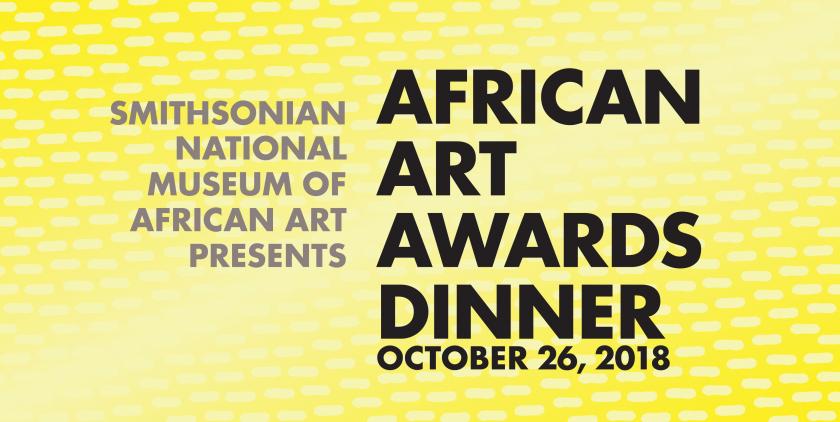 2018 African Art Awards Dinner