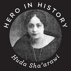Huda Sha'arawi